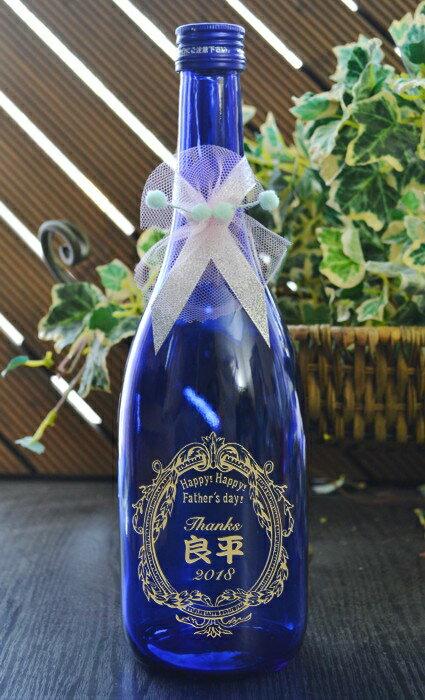 父の日 名入れ 梅酒720ml(甘口)【父の日】【名入れ】【彫刻】【梅酒】【記念日とお名前をボトルへ彫刻】誉国光 梅酒(日本酒仕込み)