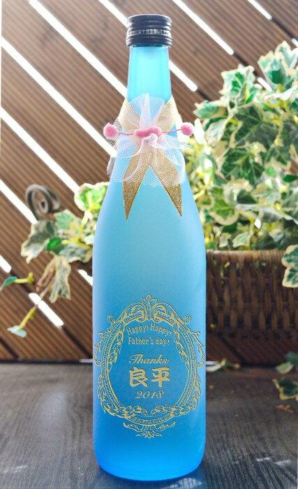 父の日 名入れ 焼酎 奄美黒糖焼酎 れんと 720ml【父の日】【名入れ】【彫刻】【焼酎】【記念日とお名前をボトルへ彫刻】