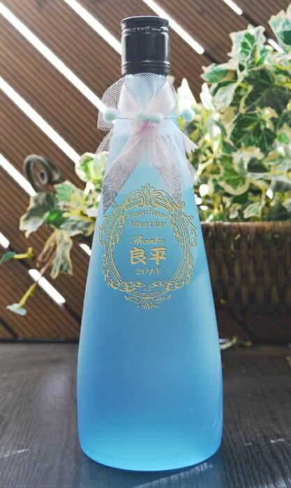 父の日 名入れ 焼酎 球磨焼酎 吟醸房の露 720ml【父の日】【名入れ】【彫刻】【焼酎】【記念日とお名前をボトルへ彫刻】
