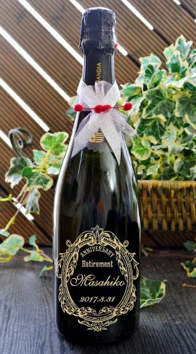 名入れ彫刻カヴァ白ワイン 退職祝い名入れワイン 記念日とお名前をワインボトルへ彫刻 定年 退職祝いワイン名入れ彫刻ボトル オヤ・デ・カデナス カバ ブルット ナトゥーレ(辛口)