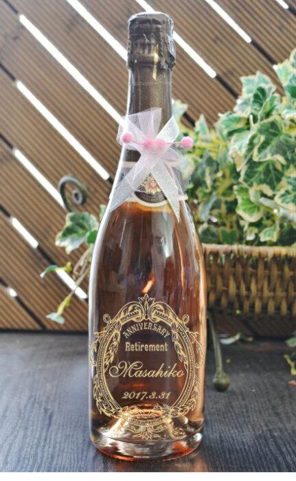 名入れ彫刻スパークリングカヴァロゼワイン 退職祝い名入れワイン 記念日とお名前をワインボトルへ彫刻 定年 退職祝いワイン名入れ彫刻ボトル セグラヴューダス ブルート ロサード(辛口)