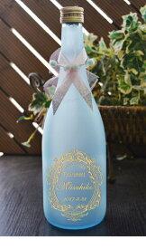 鳳凰聖徳 純米吟醸(辛口)退職祝い名入れ日本酒 記念日とお名前を日本酒ボトルへ彫刻 定年 退職祝い日本酒名入れ彫刻ボトル 送料無料