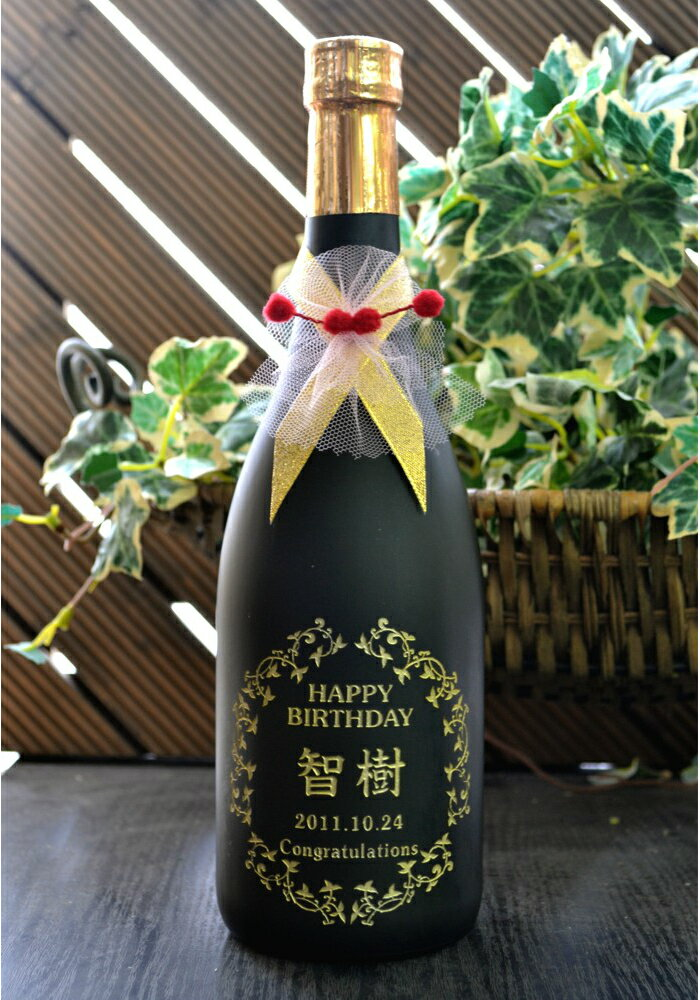 名入れ焼酎 芋焼酎 不阿羅王(ファラオ)ボトル彫刻!誕生日プレゼントにお名前と誕生日を焼酎ボトルへ名入れ彫刻ボトル 焼酎名入れ 誕生日プレゼント焼酎 焼酎刻印ボトル 送料無料