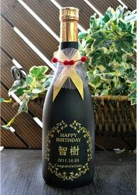 名入れ 焼酎 芋焼酎 不阿羅王(ファラオ)ボトル彫刻!誕生日プレゼントにお名前と誕生日を焼酎ボトルへ名入れ彫刻ボトル 焼酎名入れ 誕生日プレゼント焼酎 焼酎刻印ボトル 送料無料