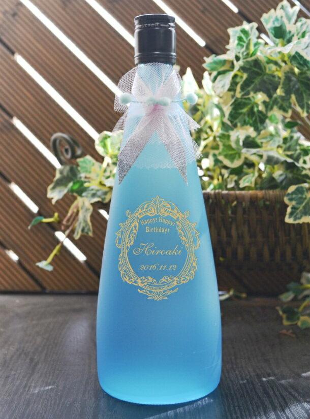 ボトル彫刻 球磨焼酎 吟醸房の露 誕生日プレゼントにお名前と誕生日を焼酎ボトルへ名入れ彫刻!ボトル彫刻 名入れ焼酎 誕生日プレゼント焼酎 焼酎名入れ 送料無料