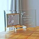 名入れ ギフト プレゼント おしゃれ 【送料無料】フォトフレーム 写真立て 横型 写真L判 ガラス 結婚祝い 誕生日 記念…