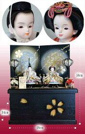 かわいい雛人形【プリンセス雛人形】桜子雛 輝き黒
