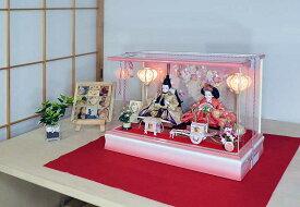 【プリンセス雛人形】パールピンク雛 さくら