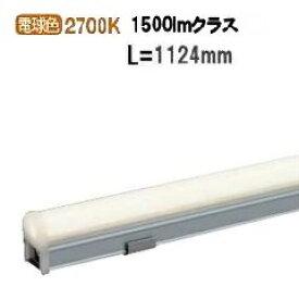 大光電機 LED間接照明DWP5354YW