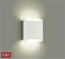 大光電機LEDブラケットDBK38083(非調光型)