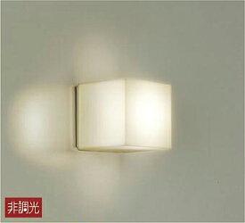大光電機LEDアウトドアブラケットDWP37170(浴室使用可)(非調光型)工事必要