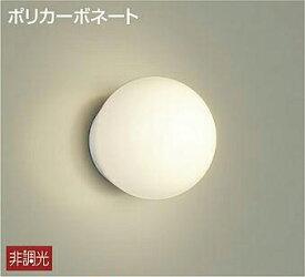 大光電機LED浴室灯 DWP39822Y(非調光型)工事必要