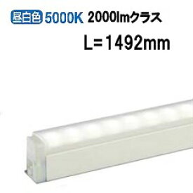 大光電機LED間接照明 DSY4888WW(非調光型) 電源線別売代引不可・日祭配達及び時間指定不可