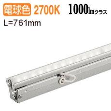 大光電機LED間接照明LZY91357LTF