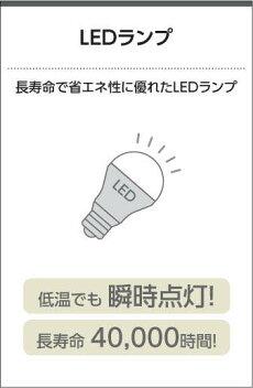 コイズミ照明イルムシャンデリア(受注生産品)AA40898L