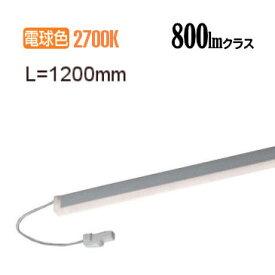 コイズミ照明LED間接照明器具AL92000L