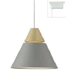 コイズミ照明 LEDダクトレール用ペンダントAP45517L