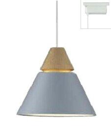 コイズミ照明 LEDダクトレール用ペンダントAP45521L