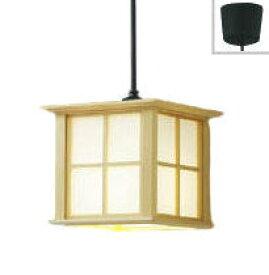 コイズミ照明 LED和風ペンダントAP47547L