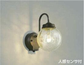 コイズミ照明 LEDアウトドアブラケットAU40253L工事必要