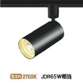 【全商品ポイント3倍!! 11/26(火)1:59まで】コイズミ照明 LEDダクトレール用スポットライトAS43965L