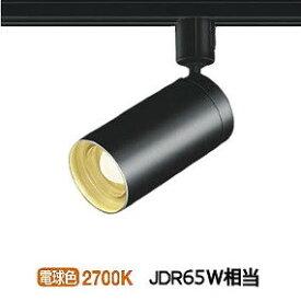 コイズミ照明 LEDダクトレール用スポットライトAS43966L