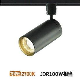 コイズミ照明 LEDダクトレール用スポットライトAS43978L