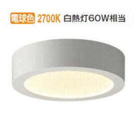コイズミ照明LEDシーリングAH50425