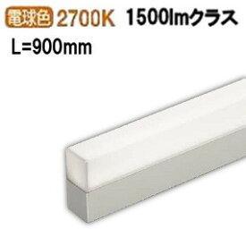 コイズミ照明LED間接照明AH50568