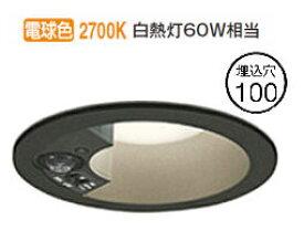 オーデリック LED軒下兼用ダウンライトOD261852