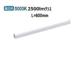 パナソニックLED建築部材照明L600 5000K NNF26904CLR9