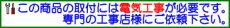 オーデリックLED人感センサ付軒下用ダウンライトOD361211