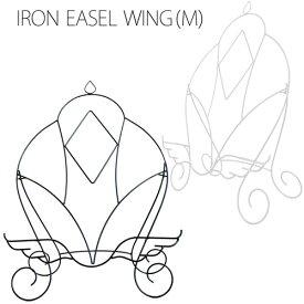 アイアンイーゼル ウイング(M)(IRON EASEL SERIES) ※A3サイズ対応 ディスプレイ用