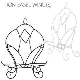 アイアンイーゼル ウイング(S)(IRON EASEL SERIES) ※A4サイズ対応 ディスプレイ用