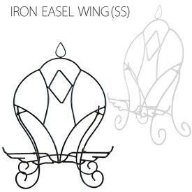 アイアンイーゼル ウイング(SS)(IRON EASEL SERIES) ※A5サイズ対応 ディスプレイ用