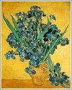 複製画 送料無料 プレミアム 学割 絵画 油彩画 油絵 複製画 模写フィンセント・ファン・ゴッホ「花瓶のアイリス」 F10…