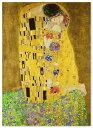 【高品質な日本製】【安心の返金保証付】 A2 サイズ クリムト 接吻 ( キス ) ポスター おしゃれ インテリア 壁紙 絵画…