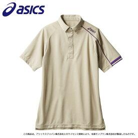 アシックス ポロシャツ ユニセックス 男女兼用 モンブラン CHM305 メディカル