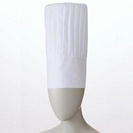 MONTBLANC チーフコック帽 ユニセックス 男女兼用 モンブラン 9-931 サービス