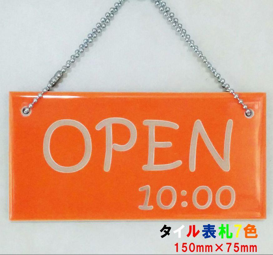 OPEN&CLOSED 営業中 吊り下げ 看板 オープン クローズ サインプレート オリジナル OPEN COSED open プレート close 看板 おしゃれ