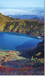 魔女の瞳2 福島 風景写真パネル インテリア ディスプレイ 模様替えなどに最適。 美しいタペストリー 風景ポスター を。新築祝い 引っ越し祝い出産祝い 結婚祝い プレゼントなどにも