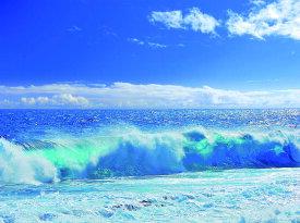ポストカード 北大東島の海3 沖縄 風景写真 どれでも5枚で【送料無料】PSC-40 絵はがき 絵葉書 クリスマスカード 暑中見舞い 寒中見舞いグリーティングカード 年賀ハガキ 年賀状などにどうぞ。【RCP】