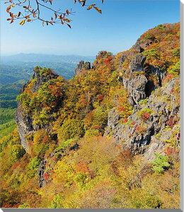 霊山 秋の紅葉 福島 風景写真パネルインテリア ディスプレイ 模様替えなどに最適。 美しいタペストリー 風景ポスター を。新築祝い 引っ越し祝い出産祝い 結婚祝い プレゼントなどに