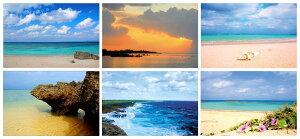 ポストカード 沖縄の海 お得な6枚セットで送料無料 風景写真のポストカード 絵葉書 絵はがき 夏 年賀状 年賀ハガキ 寒中見舞い 暑中見舞い クリスマスカード グリーティングカード 礼状や