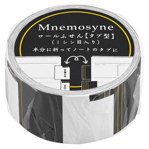 マルマンロールふせんニーモシネタブ型MNHT1