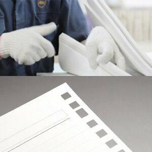 製紙イメージ