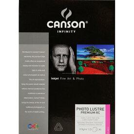 キャンソン インフィニティ フォトラスタープレミアムRC A4 310g/m2 00049112[DM便不可]【送料無料】