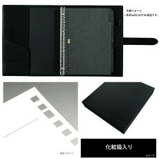 メタルバインダー革製表紙ファイルノートジウリスA5(20穴)ブラックF35-05【名入れ無料対象】【maruman/マルマン】