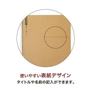 使いやすい表紙デザイン