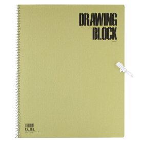 スケッチブック オリーブシリーズ F6 画用紙厚 156.5g/m2 20枚 S86 【maruman/マルマン】[DM便不可]